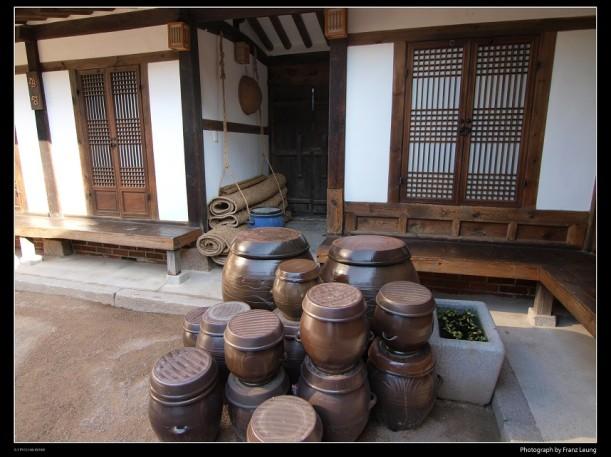 北村文化館
